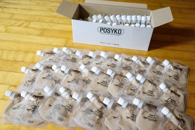 [단백질쉐이크] 내돈내산 다이어트 용으로 구매한 국내산 단백질 쉐이크 :  POSYKO(파시코) 머슬킹 초코맛 후기
