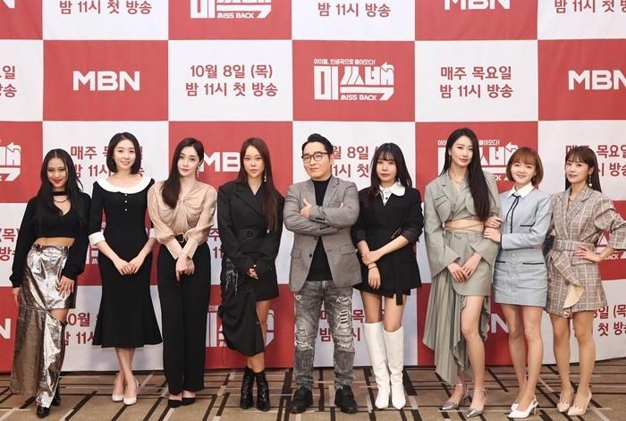 화제의 mbn 새 예능 미쓰백, 방송시간 방송요일, 출연진 소율 세라 소연 스텔라 가영까지