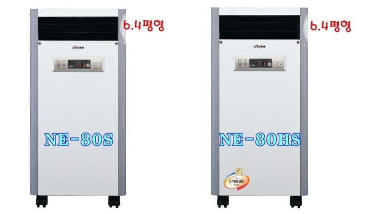 산업용 전기온풍기 간단한 문제 해결방법