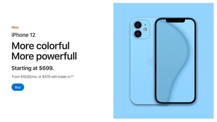 애플 아이폰12 발표 스페셜이벤트 생중계 링크 사전예약 알림톡