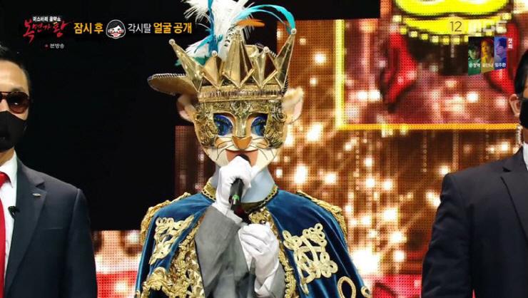 [복면가왕] 137대 복면가왕 부뚜막고양이 2연승곡 전곡 Live 듣기, 원곡 듣기