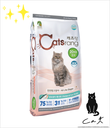 길냥이들의 최애사료! 캐츠랑 20kg 고양이 사료!
