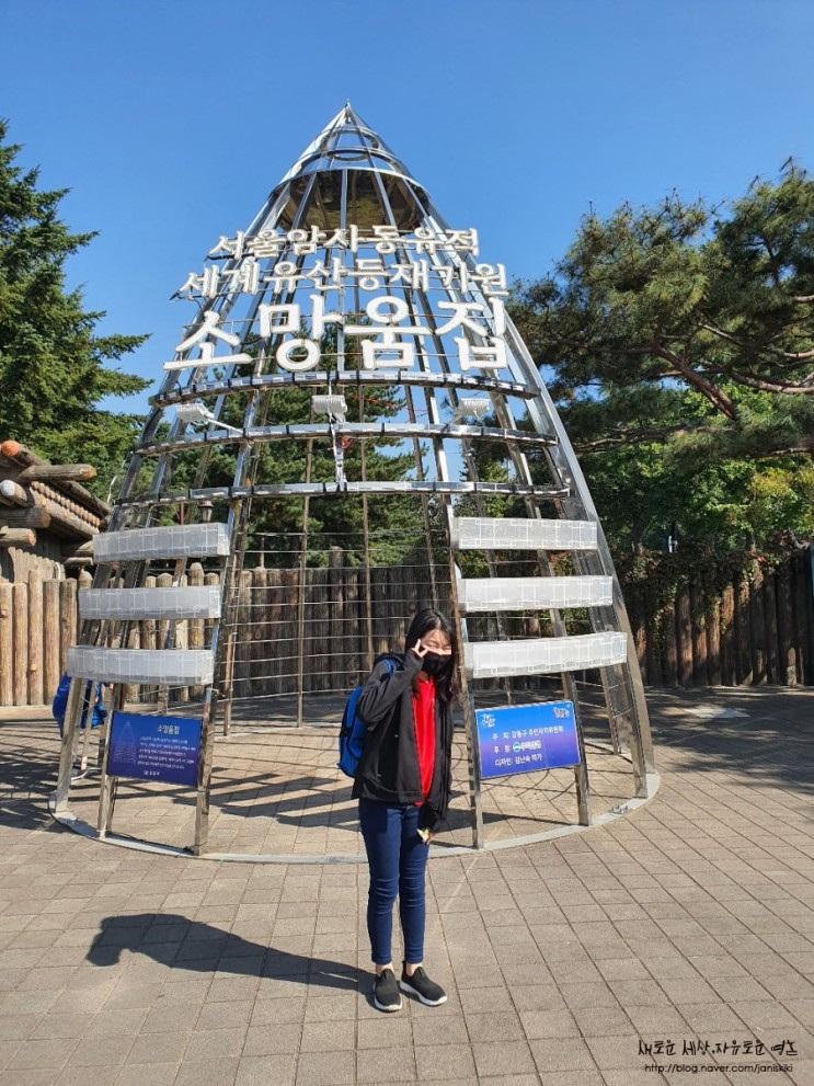 [초등역사체험]EBS 한국사탐방#1. 서울 암사동 유적_ 선사시대 생활상을 알아봐요.