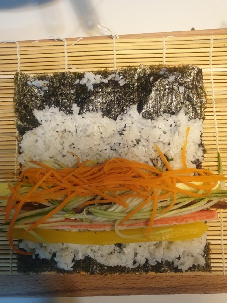 저녁)김밥 만들기