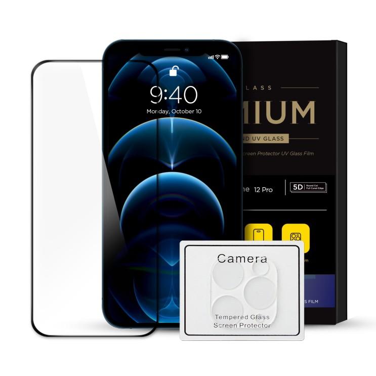 케이맥스 아이폰12 / 12프로 방탄 풀커버 강화유리 액정보호 카메라 풀세트필름 (전면+카메라)