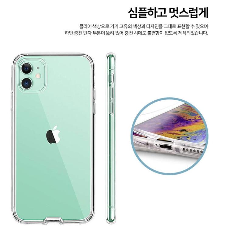 아이폰12미니MINI 아이폰12 아이폰12프로PRO 아이폰12프로맥스PROMAX.청량 씬 프리미엄 TPU 고급형 투명 하드케이스