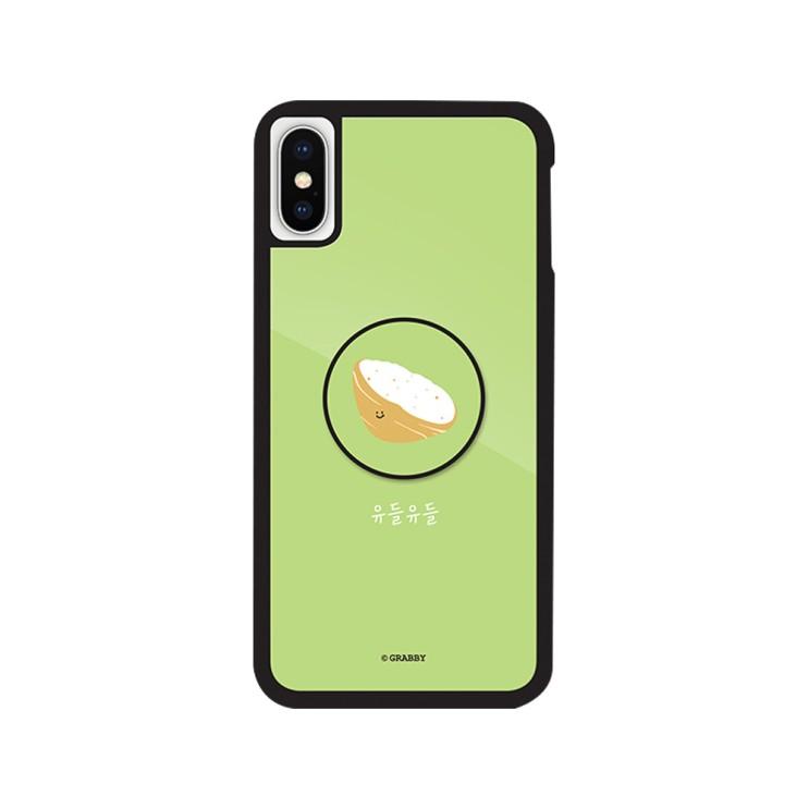 그래비 아이폰12 도시락 스마트톡 알룸 핸드폰 케이스 - [ 범퍼 / 심플 그립톡 ]