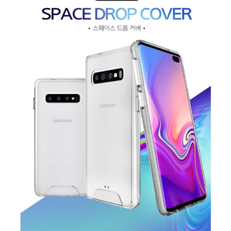 아이폰12프로맥스 pro max 스페이스 드롭 하드 케이스 P251 데일리 투명케이스