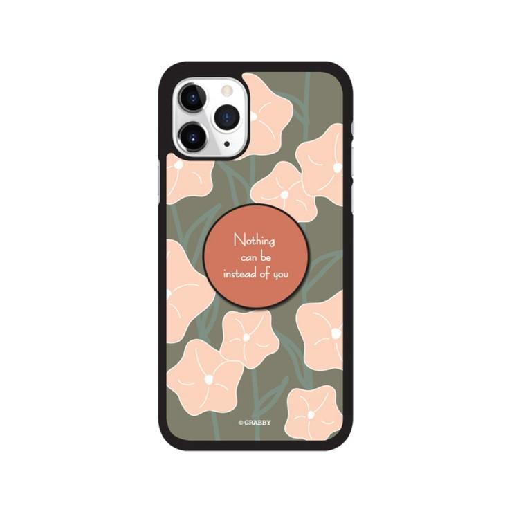그래비 아이폰12미니 코지 플라워 스마트톡 알룸 핸드폰 케이스 - [ 패턴 / 꽃 그립톡 범퍼 ]