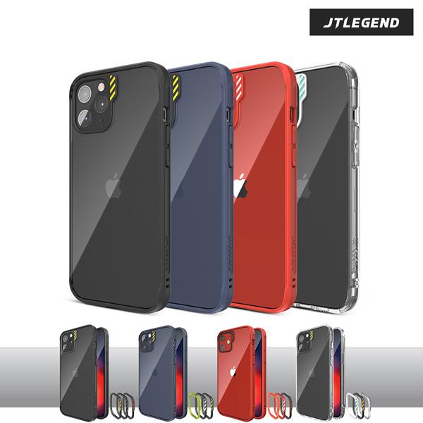JTLEGEND 에어로씰 아이폰12미니 프로 맥스 케이스 휴대폰