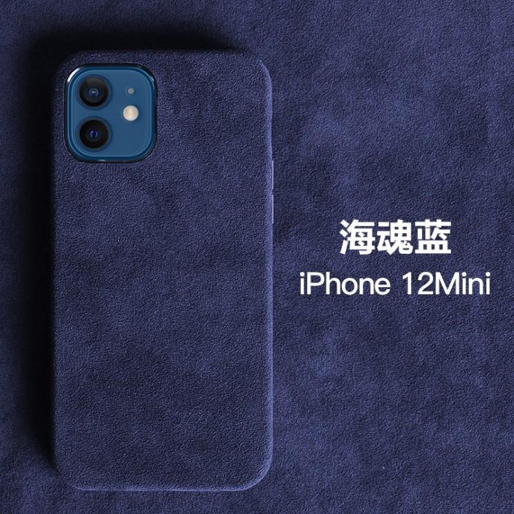 아이폰12케이스Xingke는 Apple 12 휴대폰 케이스 iPhone12ProMa에 적합합니다.-10476