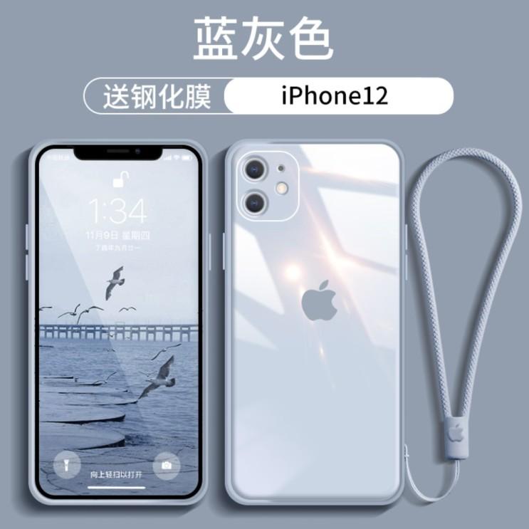아이폰12 미니 프로 프로맥스 보호 케이스
