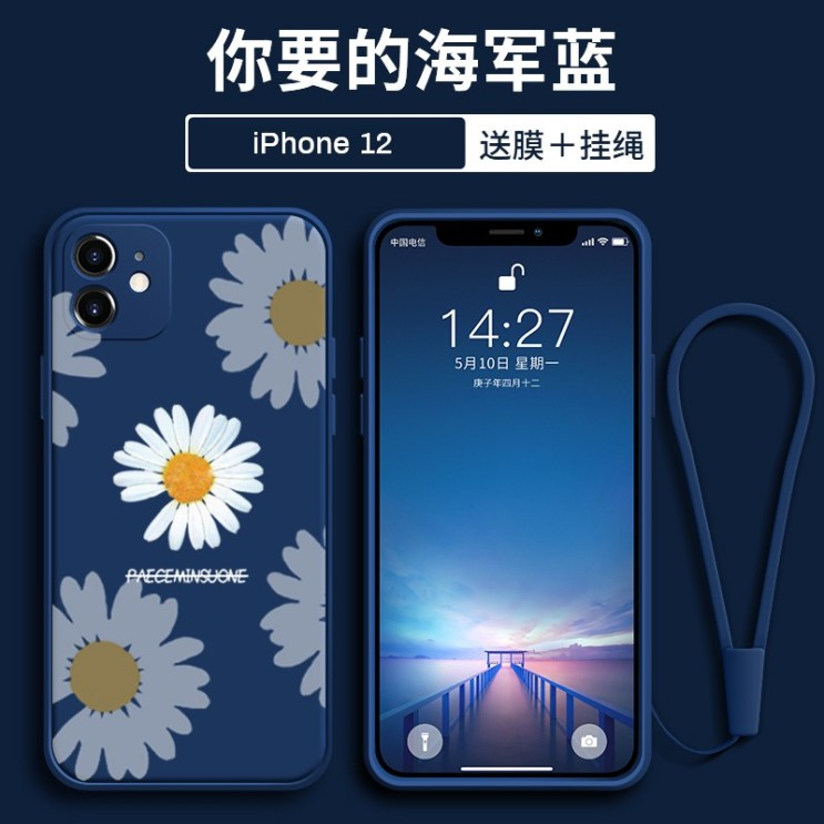 Apple 12 휴대폰 케이스 실리콘 iphone12 PRO