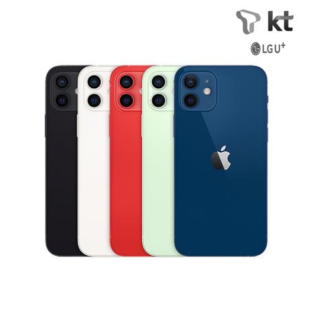[멸치쇼핑][공식사전예약] 애플 아이폰12 5G 128G SKT번호이동 선택약정 현금완납 요금제선택, 상세페이지 참조, 상세페이지 참조