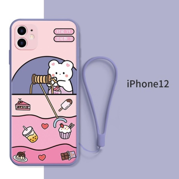 뽀짝 갬성 귀여운 아이폰12 케이스 확실한 보호 퍼플 간식 곰