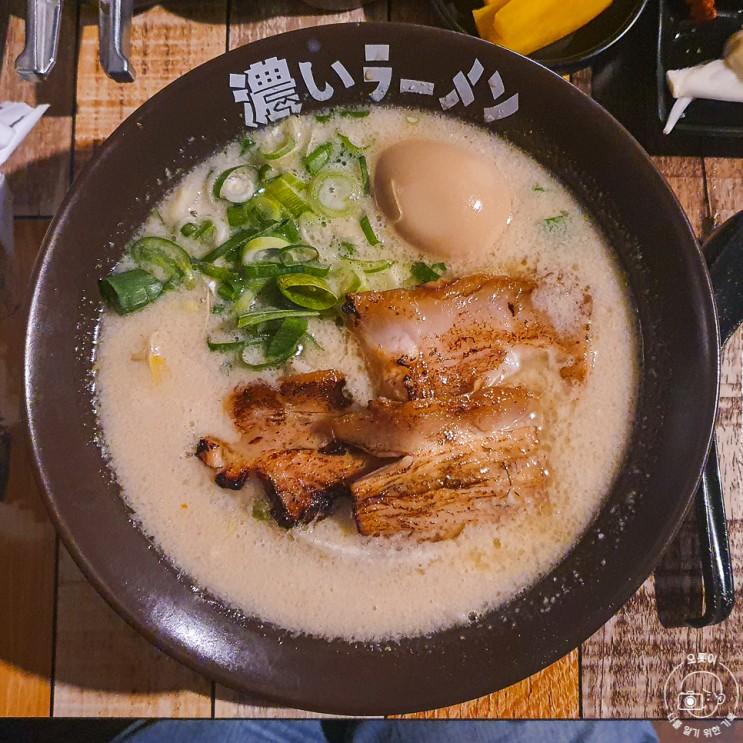 [10.14] 돼지고기의 깊은 육수 맛과 입맛대로 맛을 조절할 수 있었던 부천역 일본라멘집 코이라멘