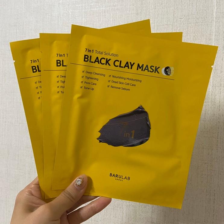 [바루랩/마스크팩] 7 in 1 블랙 클레이 마스크 사용 후기