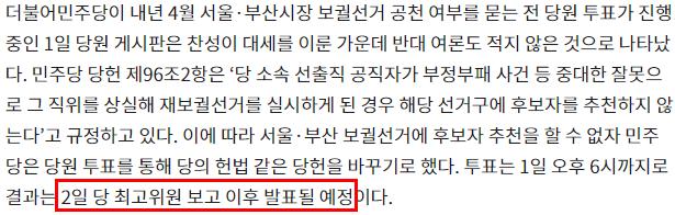 [생활 속의 주식] 민주당 서울,부산 보궐시장 [20201102 제이티, 제이씨현]