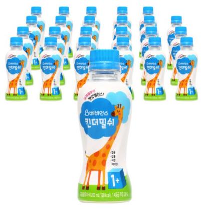 생우유 안 마시는 우리 아이 베비언스 킨더밀쉬 1단계 바꾸고 나니...