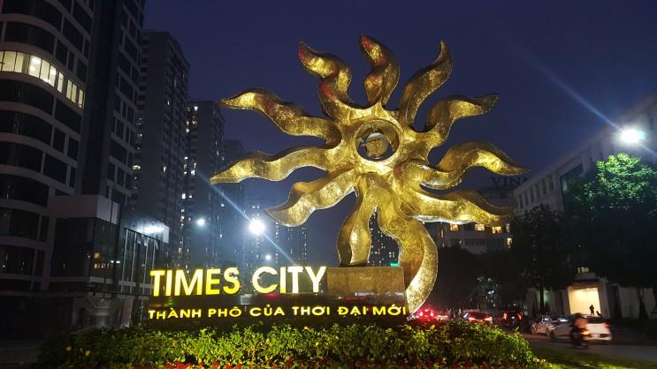 하노이 타임시티 빈콤메가몰 - 아파트 단지 내 제일 큰 쇼핑몰