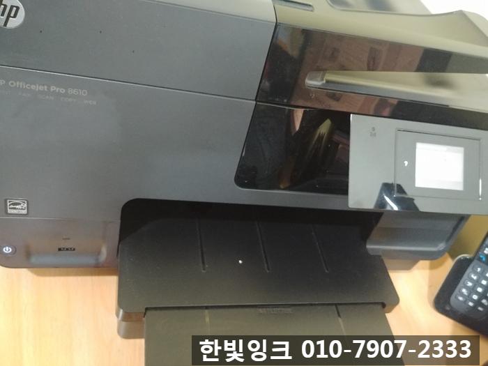 부천 프린터수리[춘의동 무한잉크 HP8610  ink cartridges depleted 카트리지 소모됨]