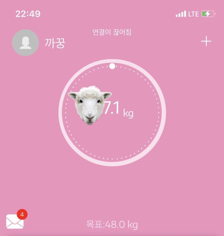 [다이어트 기록] 다이어트9일차 다이어트일기 (Feat. 수면다이어트 -15kg)