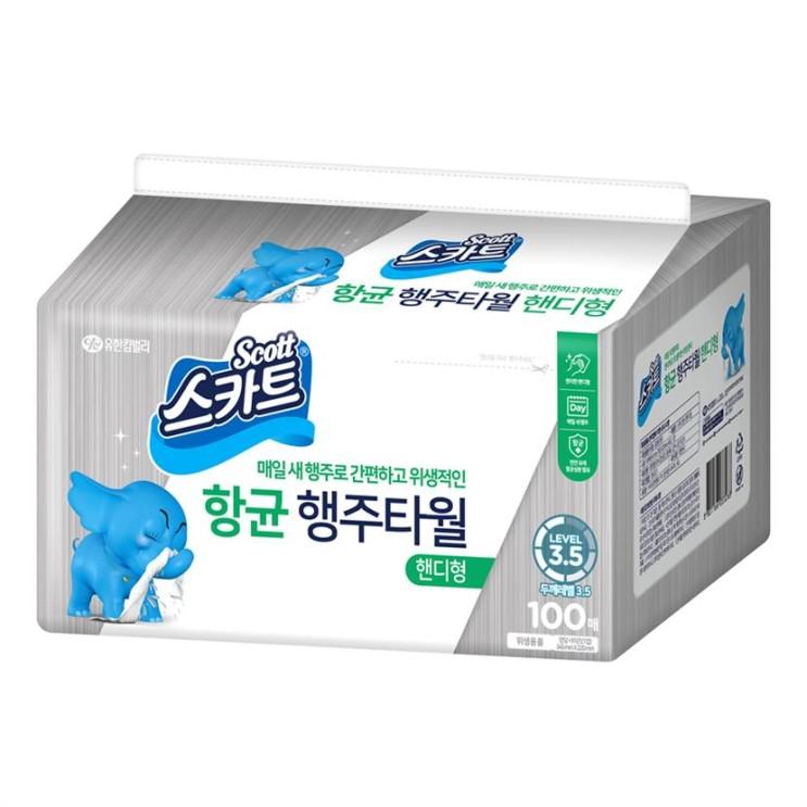 11월 08일자 최저가 스카트 항균 행주타월 핸디형! 리스트