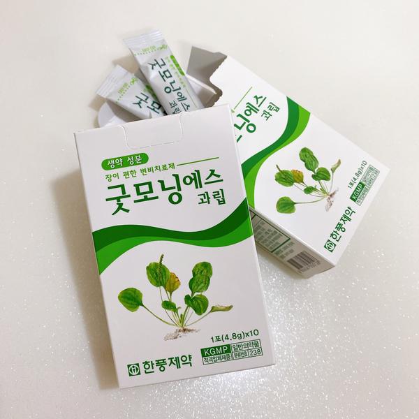 변비약 추천 / '굿모닝에스과립' 장이 편한 생약 성분 변비치료제