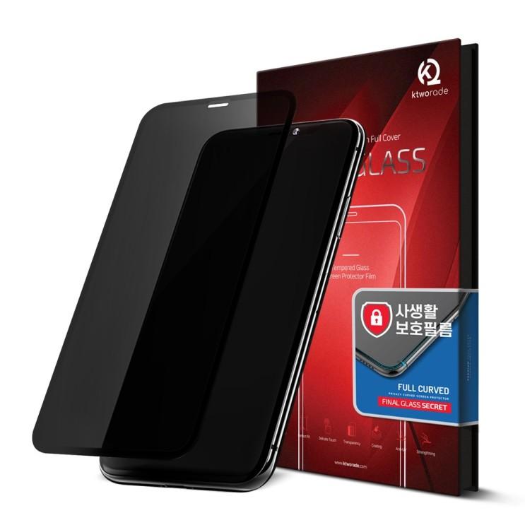 파이널글라스 아이폰12 시크릿 사생활보호필름(아이폰12PRO호환), 1개