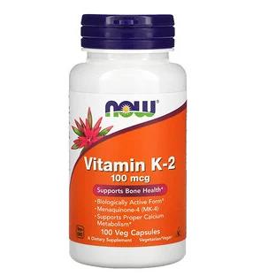비타민K2와 비타민K2 음식