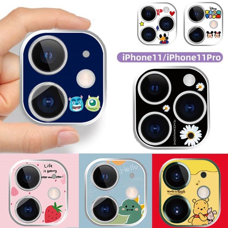 아이폰 12 프로 11/pro/max 맥스 카메라렌즈 보호필름/카툭튀/귀여운 캐릭터 커플추천