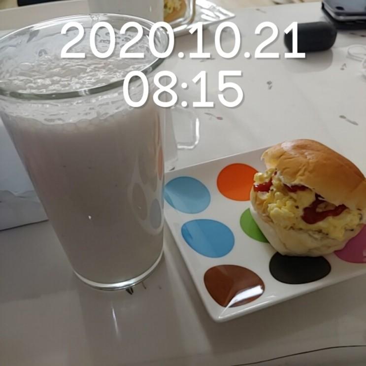[다이어트 일기장_101일차] 10월 21일~11월12일 :-4.5kg...