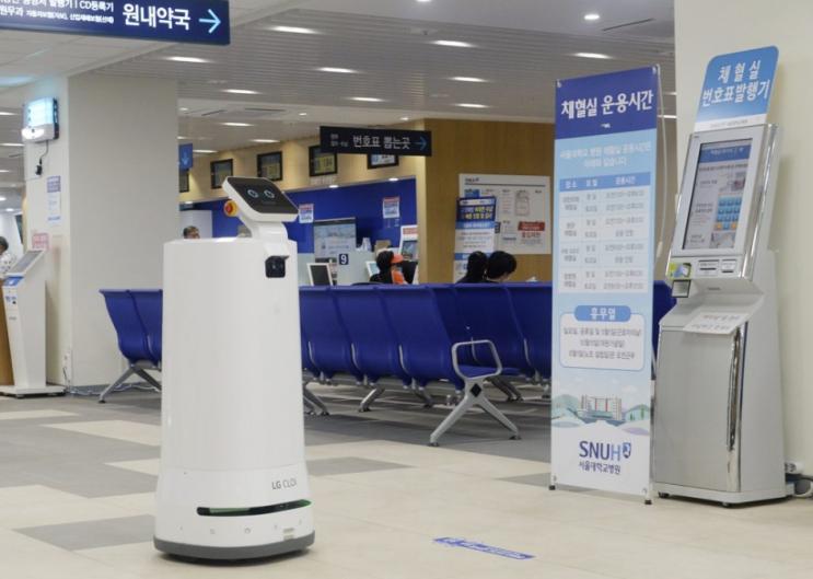 LG 클로이 로봇으로 느낀 우리 일상에 스며들고 있는 로봇서비스