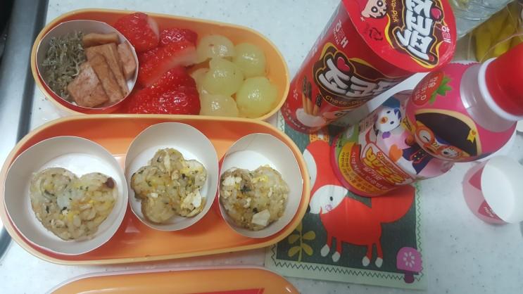 아이 도시락 싸기. 다이소 주먹밥틀로 간편하게 해결!
