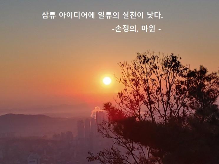 [어게인TV] '싱어게인' 70호 가수는 '재주소년'... 유희열