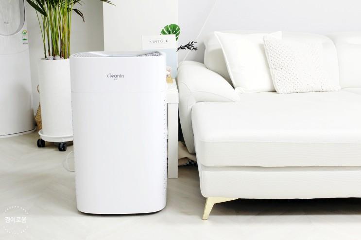 가정용공기청정기 대형 스마트한 기능까지 마음에 쏙!