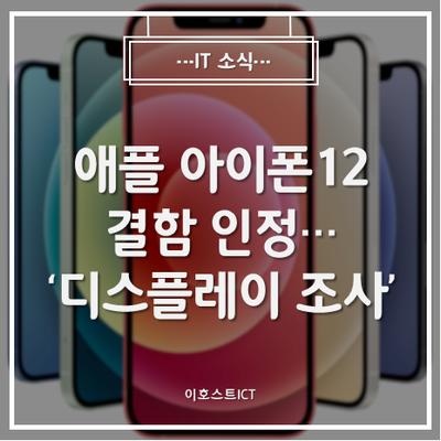 [IT 소식]