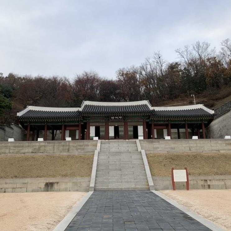 인천나들이) 인천 도호부관아