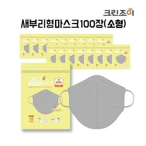 22일자 디스카운트정보 크린조이 소형/그레이100매 KF94 보건용마스크 소형 100매 간단정리~