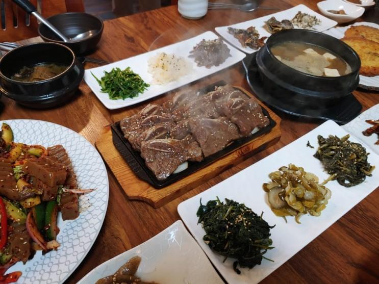 파주 마장호수 출렁다리 맛집  행복한밥상 LA갈비정식, 제육볶음, 나물반찬이 맛있는 곳!