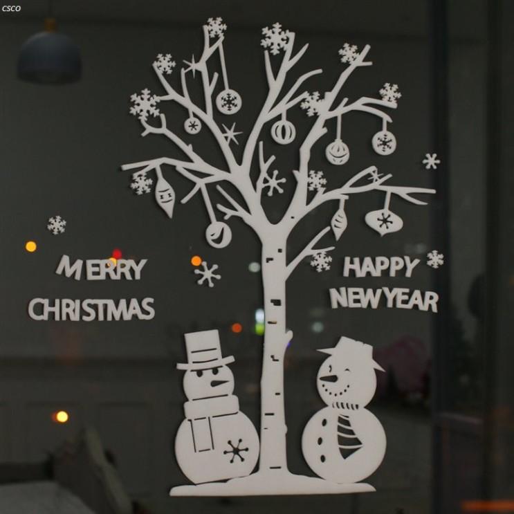 [추천특가] 조아트 크리스마스 화이트 폼 벽트리 뽀숑루돌프 2020-11-27일기준 16,640 원~* 24% 할인