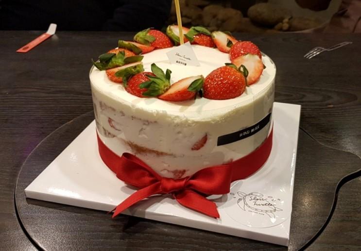 2020년 엄마 생일날 외식1번가, 대구에서 온 케이크, 남일바 야경