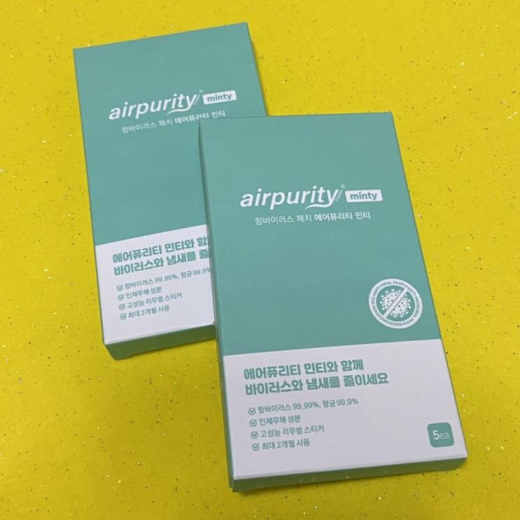항바이러스, 향균 99.9%-에어퓨리티 민티 향균탈취패치