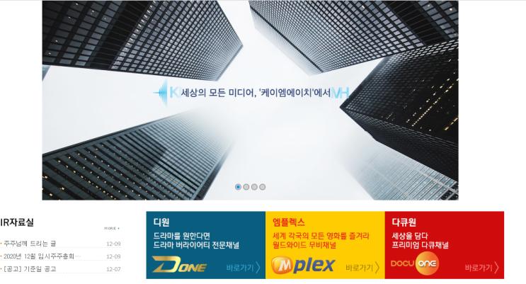 KMH와 경영권분쟁