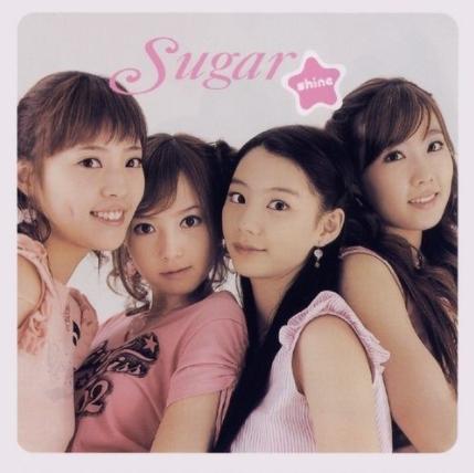 '슈가(SUGAR)' - Shine(샤인), [리뷰] 노래&다시듣기/Hit_곡,음악!. 가사,뮤직비디오!