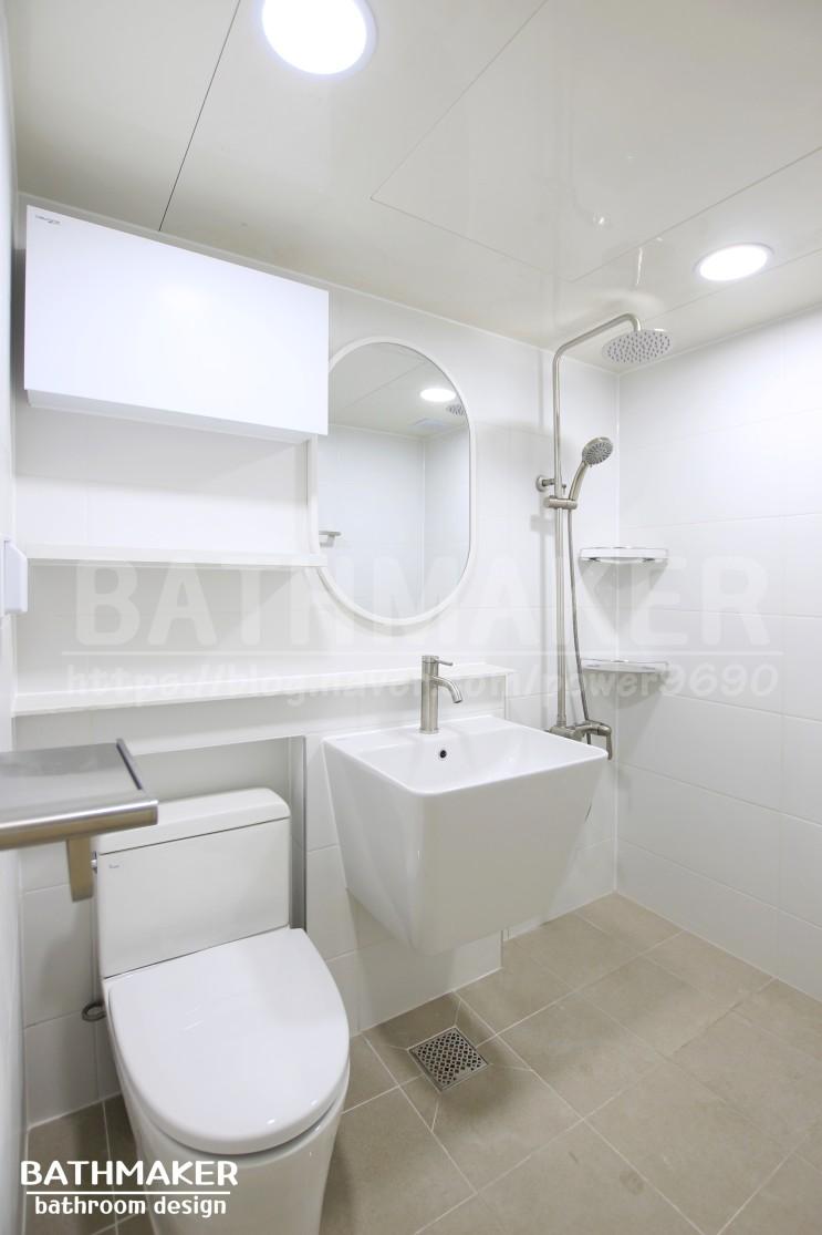 욕실리모델링 - 신곡동 서해아파트 (아메리칸스탠다드, 젠다이시공)