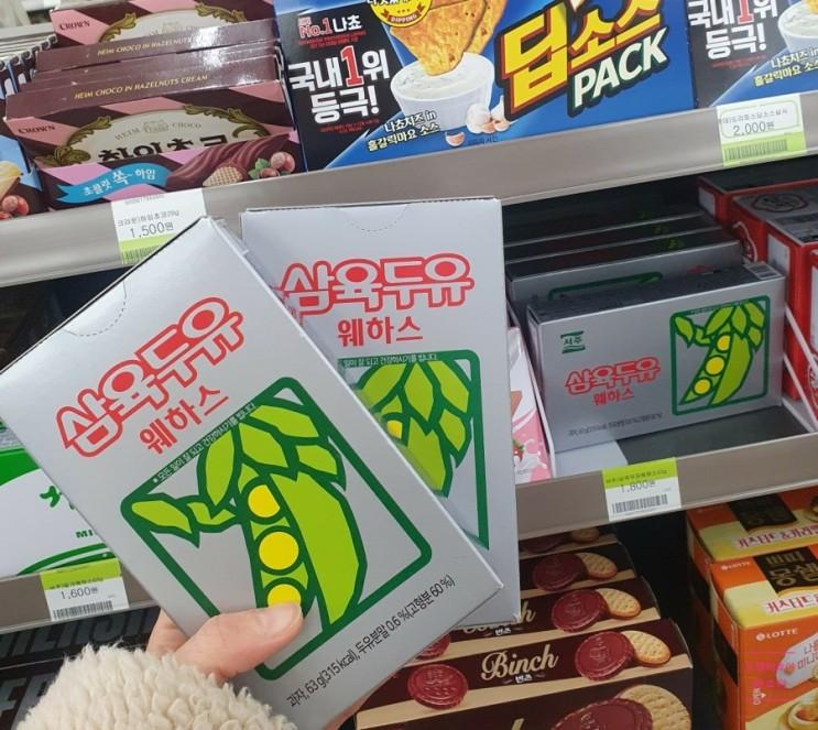 삼육두유 웨하스 : CU편의점 신상 과자 존맛탱 추천메뉴
