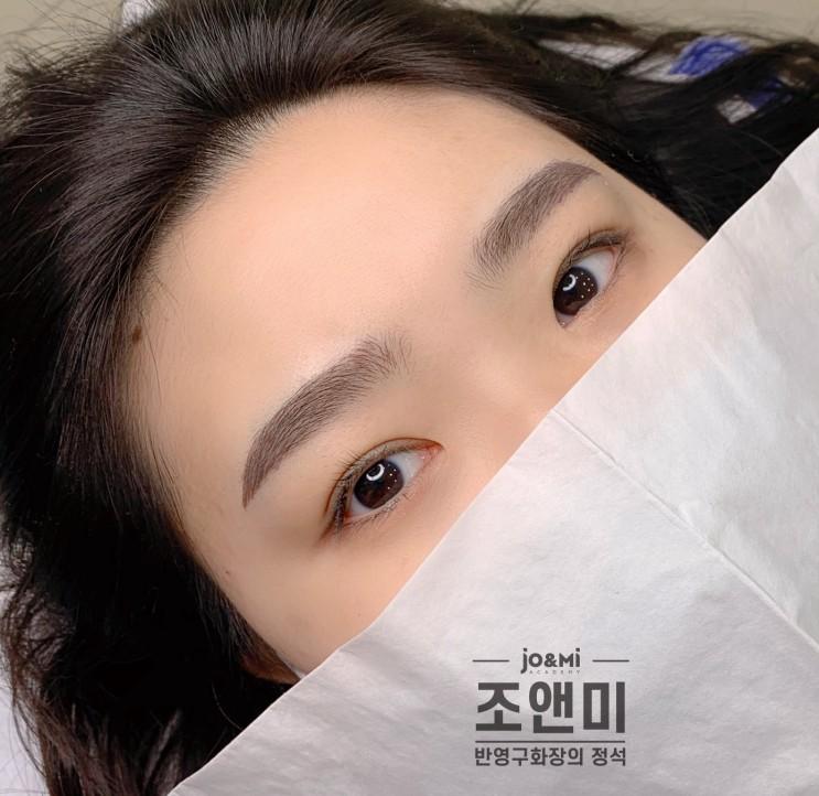 밸런스의 조화, 콤보눈썹을 알려주마! (feat.남자콤보눈썹후기)