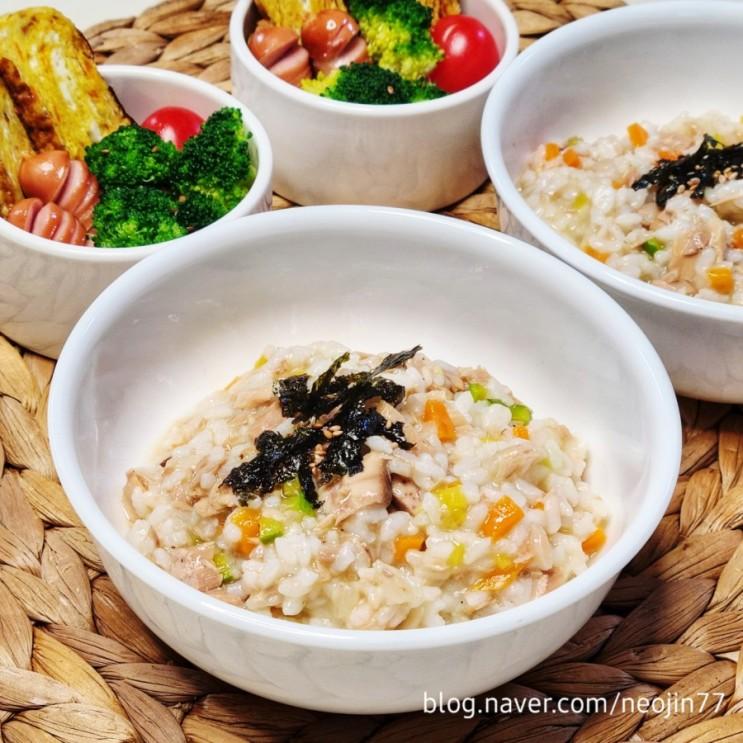 Jinny's집밥레시피 즉석참치야채죽 만들기 밥인듯한 죽요리 간단한 아침