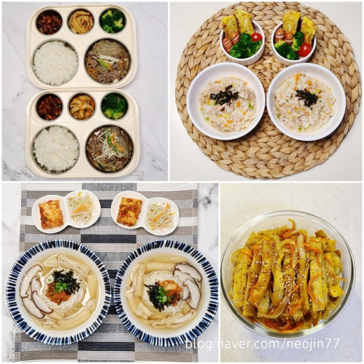 Jinny's집밥다이어리 12월22일 주간밥상 간장어묵볶음 채소듬뿍 달달 간장으로 볶은 반찬